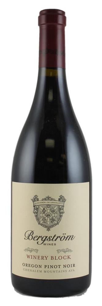 Bergstrom Pinot Noir Winery Block Vineyard 2015 750ml