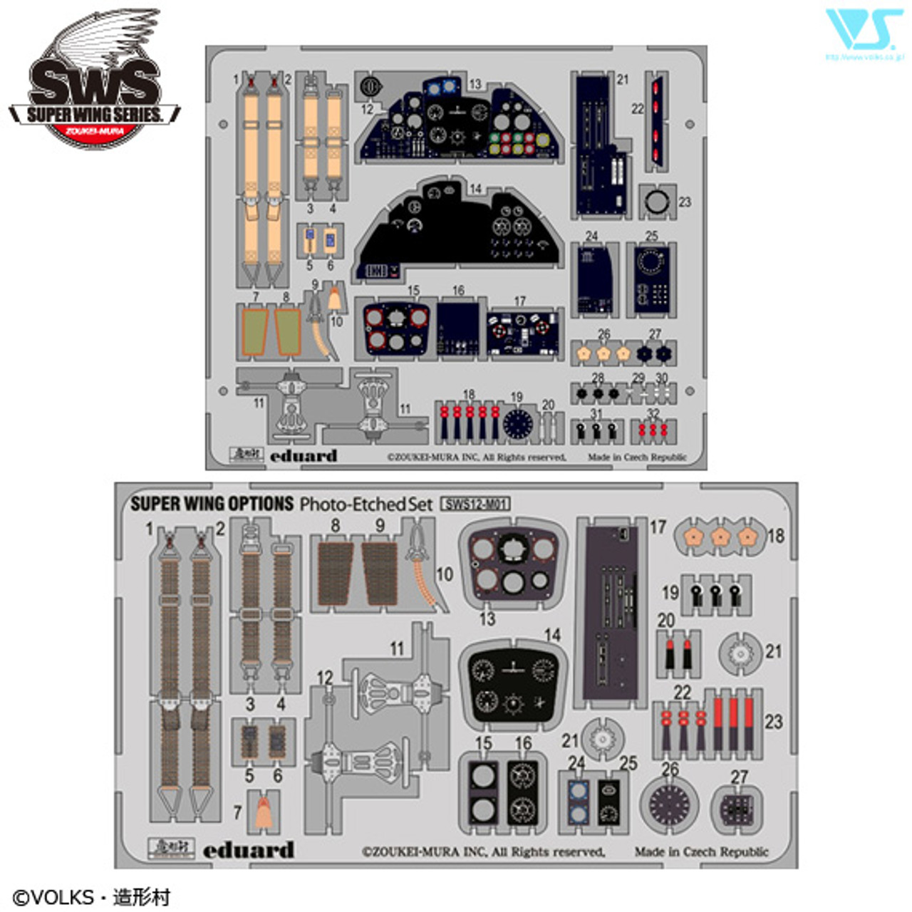 Zoukei Mura SWS12-M01 - 1:32 Do 335 A-0/A-12 Interior Photoetch Set