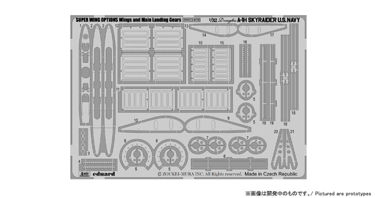 Zoukei Mura SWS03-M06 - 1:32 Photo-Etched Wings and Main Landing Gears Set for A-1H Skyraider