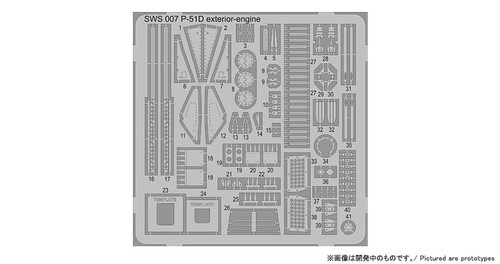 Zoukei Mura SWS04-M06 - P-51D Photo-Etched Parts Exterior and Engine Set
