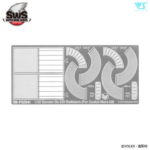 Zoukei Mura SWS10-M06 - 1:32 Do 335 Radiators Photoetch Set