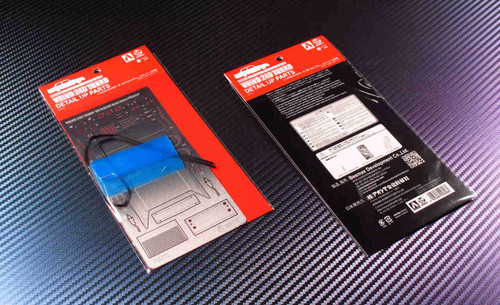 Beemax E24012 1:24 Photoetch Detailing Set For B24012 1:24 VOLVO 240 Turbo 1986 Macau GP.