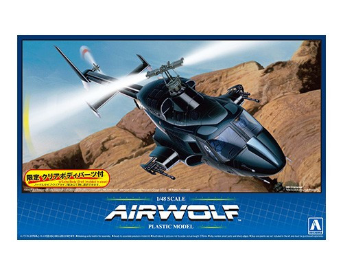 Aoshima 00559 1/48 AIRWOLF CLEAR BODY VERSION