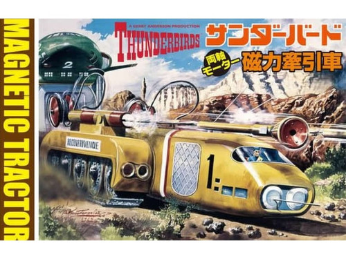 Aoshima 00786 - THUNDERBIRDS RECOVERY VEHICLES MOTORISED MODEL