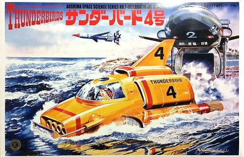 Aoshima 01142 - THUNDERBIRDS 1/48 THUNDERBIRD No.4