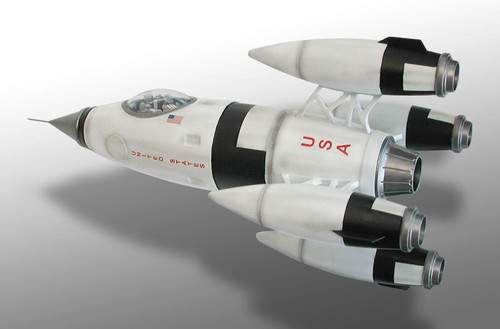 Pegasus Hobbies PH9101 - Apollo 27 Rocket