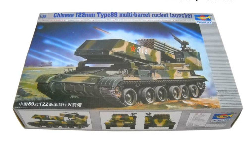 Trumpeter 00307 - 1:35 Chinese 122mm Type89 multi-barrel rocket launcher