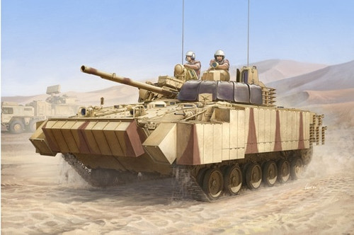 Trumpeter 01532 - 1:35 BMP-3(UAE) w/ERA tiles and combined screens
