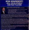 (Rental)-Skill Development For Post Players