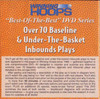 (Rental)-Over 70 Baseline & Under--the--basket Inbounds