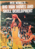 Pete Newell's Big Man Moves And Skill by Pete Newell Instructional Basketball Coaching Video