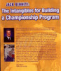 (Rental)-The Intangibles For Building A