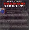 DeMatha Flex Offense