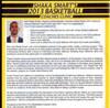 Shaka Smart's 2013 Basketball Coaches Clinic by Shaka Smart