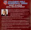 (Rental)-Aau Girls: Post Player Skill Development
