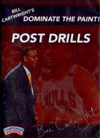 Bill Cartwright Post Drills by Bill Cartwright Instructional Basketball Coaching Video