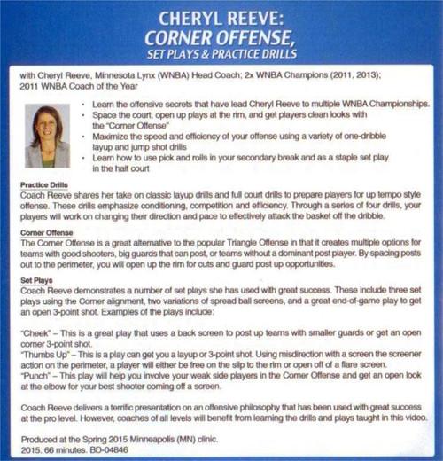 (Rental)-Corner Offense, Set Plays, & Practice Drills