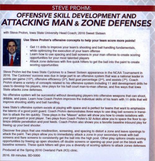 offensive skill development basketball