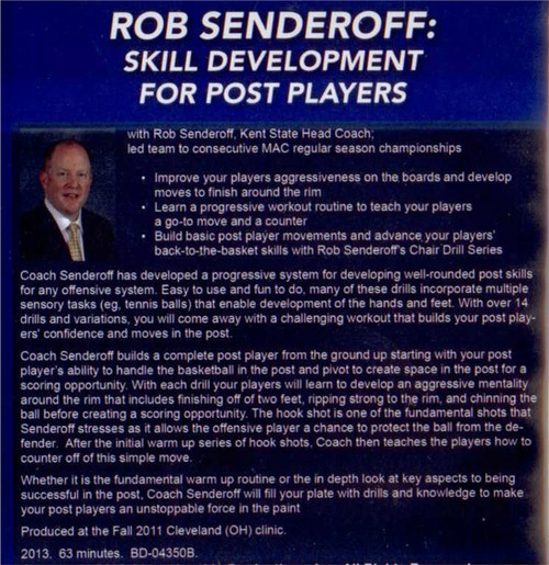 (Rental)-Skill Development For Post Players