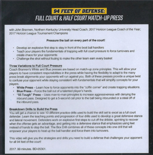 (Rental)-Full Court & Half Court Match Up Press
