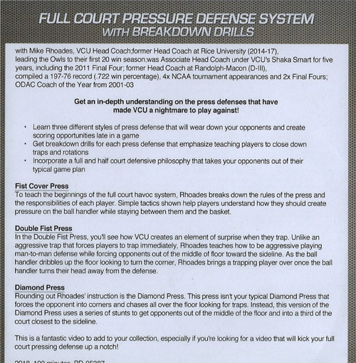 (Rental)-Full Court Pressure Defense System With  Breakdown Drills