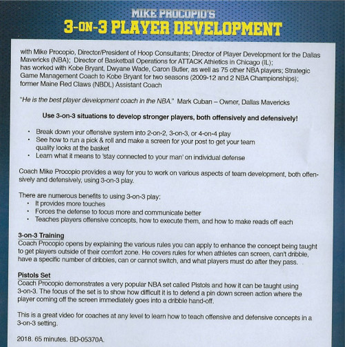 (Rental)-3 on 3 Basketball Player Development