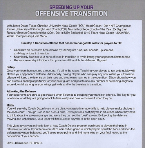 (Rental)-Speeding Up Your Basketball Offensive Transition