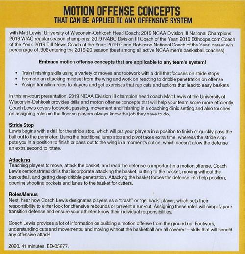 basketball motion offense concepts matt lewis