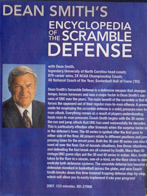(Rental)-Dean Smith's Scramble Defense