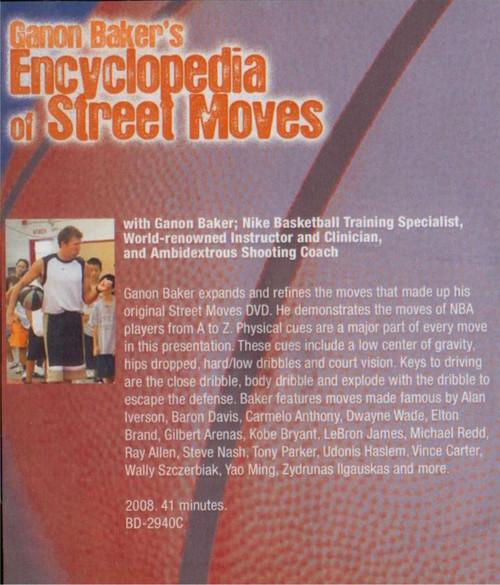 (Rental)-Ganon Baker's Encyclopedia Of Street Moves