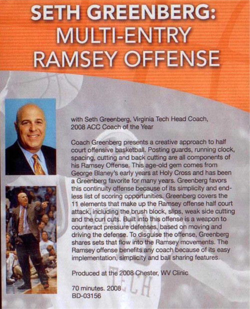 (Rental)-Multi-entry Ramsey Offense