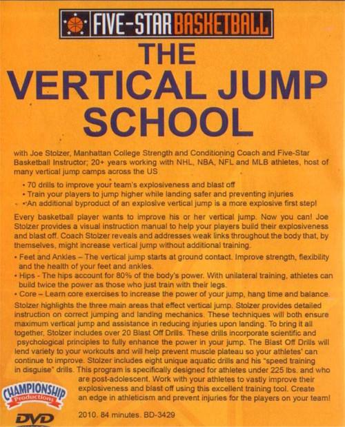 (Rental)-Vertical Jump School