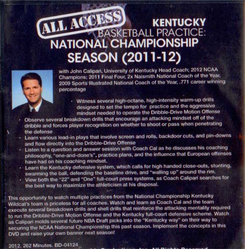 (Rental)-All Access: Kentucky Basketball Practice Champions
