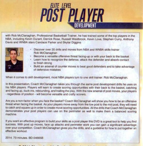 (Rental)-Elite Level Post Player Development