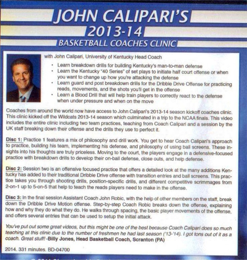John Calipari's Basketball Coaching Clinic Video