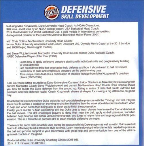 Duke Defense Drills