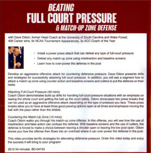 (Rental)-Beating Full Court Pressure & Match-up Zone Defense