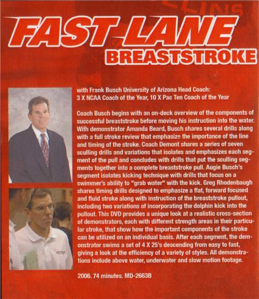 (Rental)-Fast Lane Breaststroke
