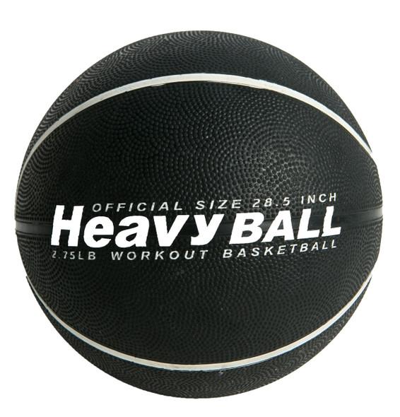 Heavy basketball for training.