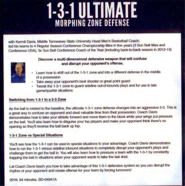 (Rental)-1-3-1 Ultimate Morphing Zone Defense