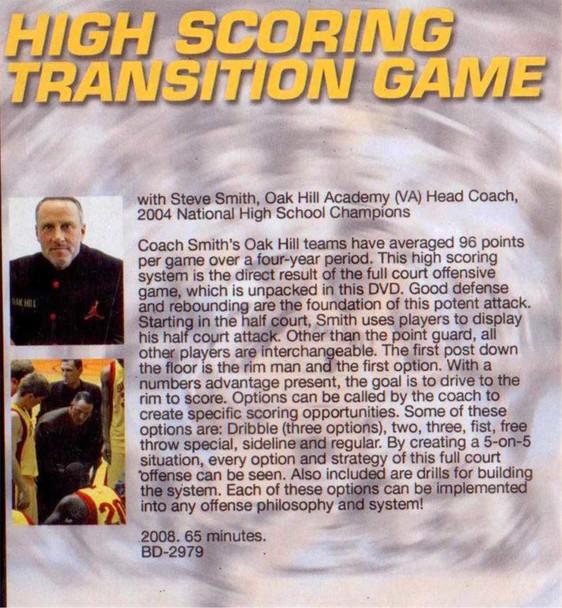 (Rental)-High Scoring Transition Game