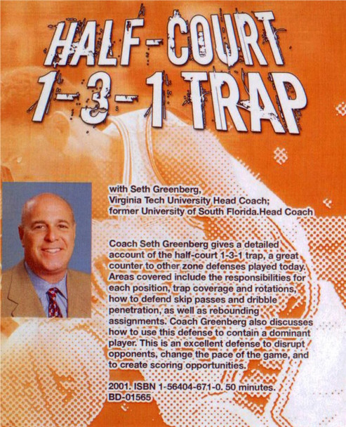 (Rental)-Half Court 1-3-1 Trap