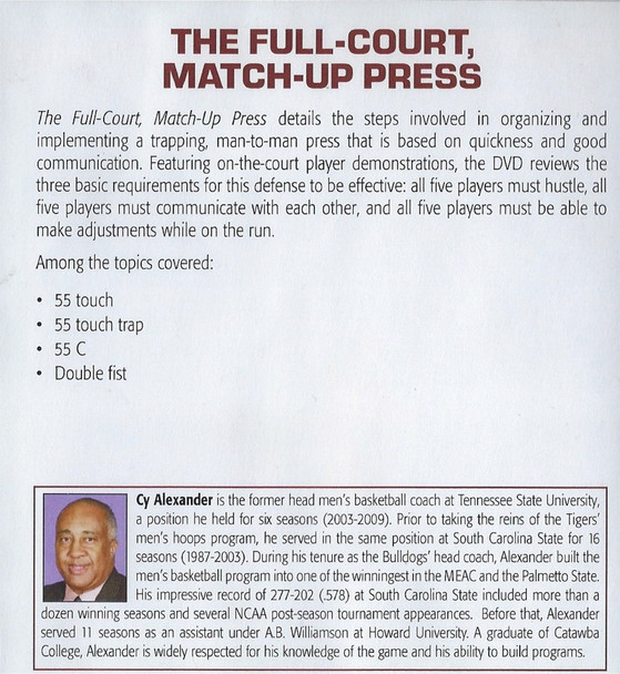 (Rental)-The Full Court Match Up Press
