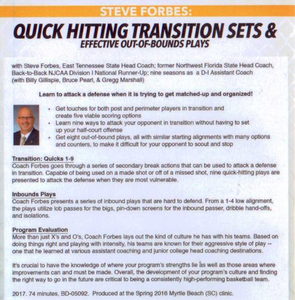 basketball transition sets