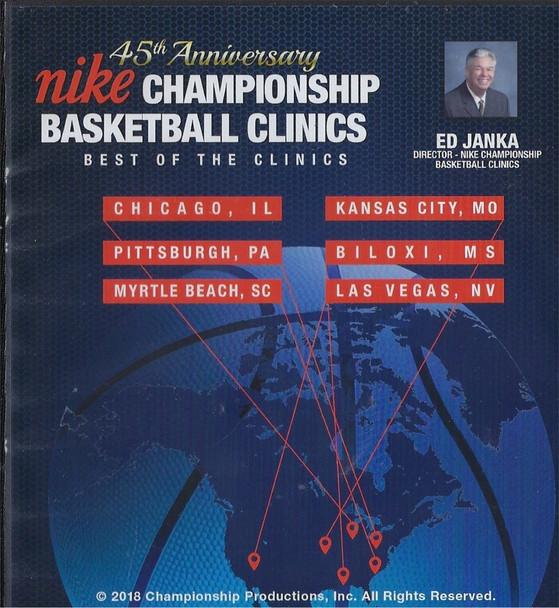 (Rental)-45th Anniversary Nike Championship Basketbal Clinics