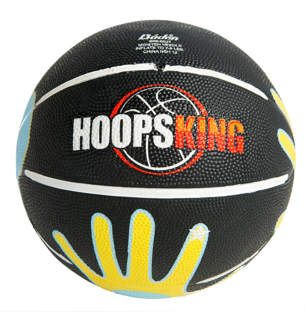 SkilCoach training basketball ball