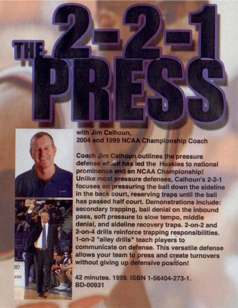 (Rental)-The 2--2--1 Press