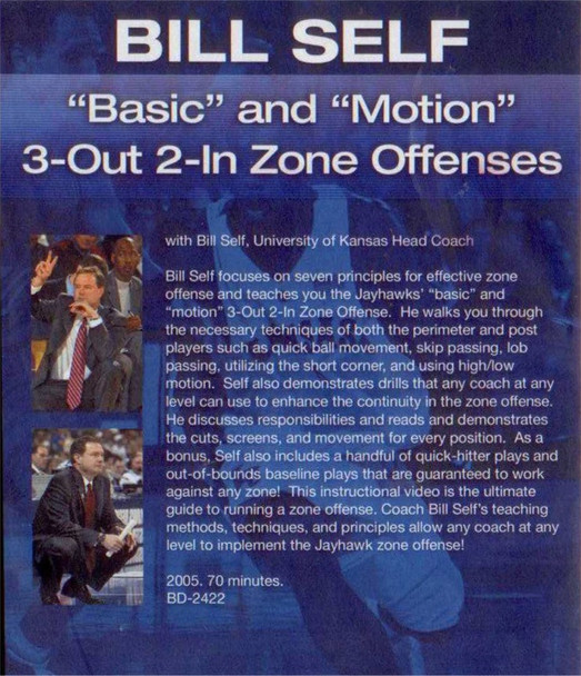 "(Rental)-""basic"" And ""motion"" 3--out 2--in Zone"