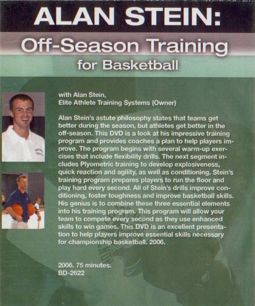 (Rental)-Off-season Training For Basketball