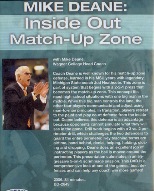 (Rental)-The Match--up Zone Defense